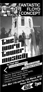 The Ivory Tower2